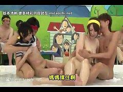 หนังxxxญี่ปุ่นเกมโชว์บ่อน้ำลื่นใครเย็ดกันเเล้วน้ำเงี่ยนเเตกก่อนชนะเย็ดโชว์คนดู